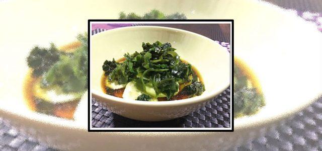 Ensalada de wakame y pepino